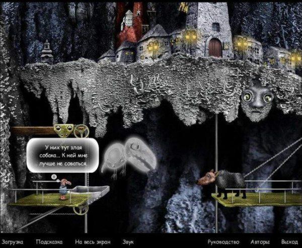 Alchemia. Тайна затерянного города - полная версия